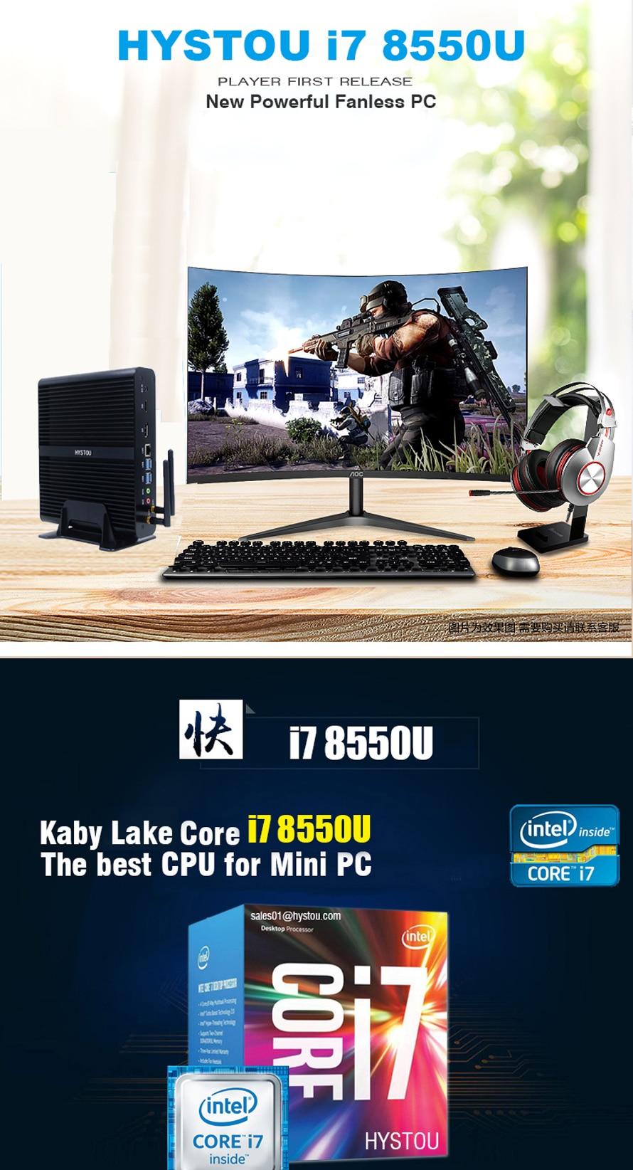 intel-core-i7-8550u-ddr4-RAM-16G-minipc-nuc-i7-windows10-wifi-with-bluetooth-2.7ghz-graphics620-usb-3
