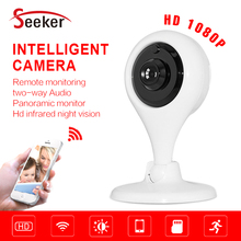 New H 265 Home Security Network Wifi IP Camera Indoor Two way Audio Alarm Motion Detect