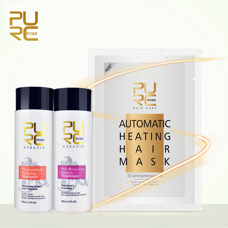 PURC Straightening Hair Repair and Straighten Damage Hair Products Keratin Treatment and PURC Automatic Heating Hair Mask