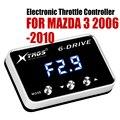 Автомобильный электронный контроллер дроссельной заслонки гоночный ускоритель мощный усилитель для MAZDA 3 2006-2010 бензин 2.0L Тюнинг Запчасти а...
