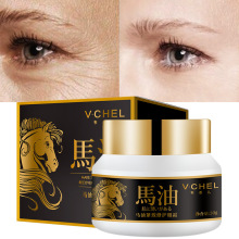 Anti-Puffiness Eye Cream Anti-Wrinkle Remover Dark Circles Essence Wrinkle Anti Aging Circle