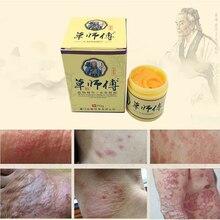 Crème pour le Psoriasis corporel parfaite pour la dermatite et leczéma prurit Psoriasis onguent crèmes à base de plantes