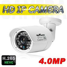 IP Camera 4.0MP Waterproof Small Home Security Onvif 20m Night Vision HD Network Camera POE IP Internet Security Camera