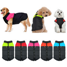 2017 Winter Dog Clothes Waterproof Warm Pet Vest Jacket Coat  For Small Medium Large Dogs roupas para cachorro S M L XL XXL