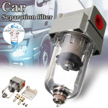 Uniwersalny silnik zbiornik do pobierania oleju może filtrować olej Separator powietrza wody akcesoria samochodowe 5mm dysza do podgrzewacz powietrza na olej napędowy tanie i dobre opinie Autoleader Car separation filter