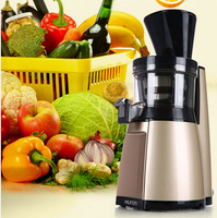 2015 New Arrival Slow Squeezing Technology HU 19SGM 43RPM Fruit Vegetable Citrus Juice Extractor HUROM