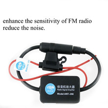 Antena de radio FM para coche, amplificador de señal de 12V para barco o vehículo marino, amplificador FM de 330mm, Universal de alta precisión