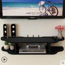 Set-top box shelf on living room wall wall wall wall wall hanging TV cabinet background wall decoration shelf router partition european swan wall decoration wall decorative wall decoration creative wall hanging vase flower basket living room background wa