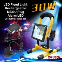 Alarm SOS LED Practical USD  IP65 24LED 30W LED Flood light Portable SpotLights Rechargeable Floodlight led outdoor light