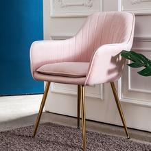 Скандинавский обеденный стул для спальни, современный минималистичный стул для макияжа, кофейный чайный стул, для гостиной, для обсуждения, стул для дома