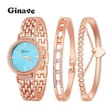 3 PCS Set Simple Heart Elegant Diamond Quartz Watch Women Rose Gold Bracelet Multicolor Jewelry Ladies Casual Wristwatch