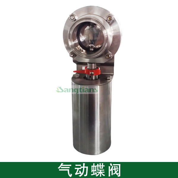 2  SS 304 pneumatic butterfly valve,clamp butterfly valve,Manual,Stainless steel butterfly valve,sanitary butterfly valve 1 dn20 sanitary stainless steel ball valve 2 way 304 quick install food grade pneumatic valve double acting straight way valve