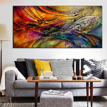 HD printed modern abstract oil painting colorful poster bright Canvas Oil Paintings decorative Wall Art Picture