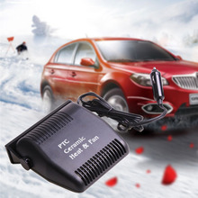 hot deal buy car styling 12v 120w heater fan heating window windscreen defroster demister automobiles portable interior accessories