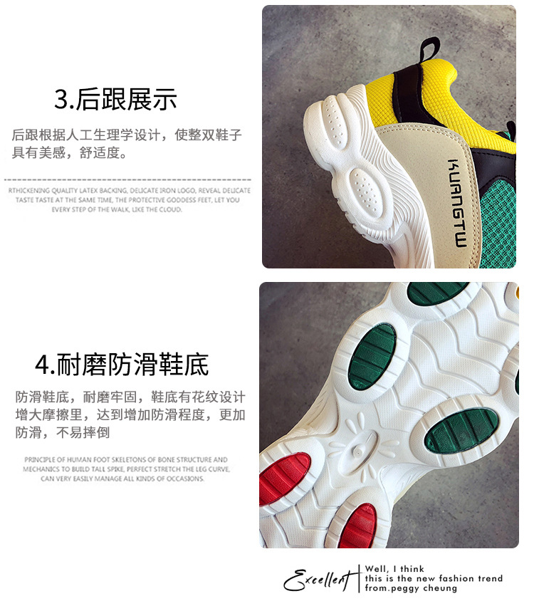3  New itemizing sizzling gross sales Spring and Autumn web Breathable sneakers girls trainers DKS-186 HTB1qS6tlAfb uJjSsrbq6z6bVXao