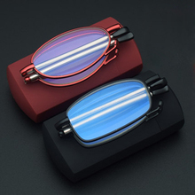 ZXTREE Ultra Light Mini Folding Glasses Anti-Blu-Ray High-Definition Reading Men Women Magnifying Y18