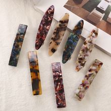 Fashion Wild Women Hairpin Leopard Acetate Hairpins Spring Clip Bangs Side Clips Girls Multiple Color Hair Accessories Jewelry