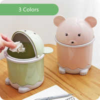 JiangChaoBo Creative Cute Desktop Trash Home Living Room Coffee Table With Lid Small Paper Basket Mini Flip Plastic Trash Can