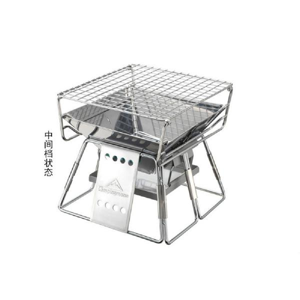 Lanlan Exquisite Portable Stainless Steel Bbq Oven Set Grill For Outdoor Small Barbecue In Grills From Home Garden On Aliexpress Alibaba