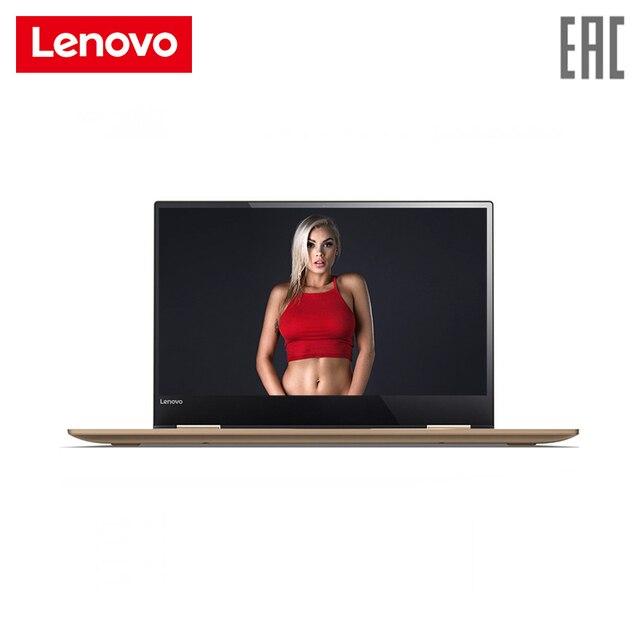 """Ноутбук Lenovo Yoga 720-13IKB 13.3""""/i7-7500U/16 ГБ/256 ГБ/Intel 620/noODD/Win10/(80X6000FRK)"""