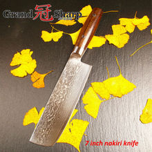 GRANDSHARP 7 Inch Nakiri Knife 67 Layers Japanese Damascus Stainless Steel VG-10 Core WOOD Handle Cleaver Chef Cooking Tools NEW