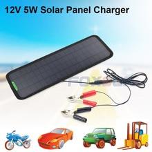 Горячая 12 В 5 Вт Панели солнечные Зарядное устройство автомобиля Мотоцикл Скутер 12 В солнечных батарей Батарея Зарядное устройство автомобиля Батарея обслуживание высокого эффективность