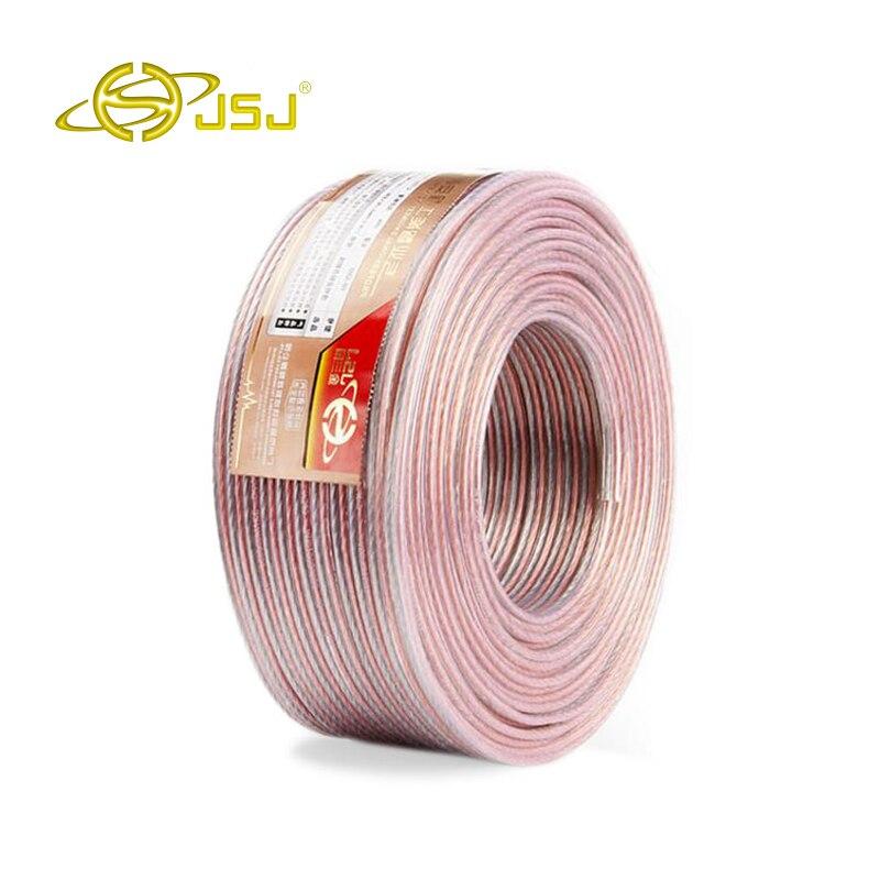 JSJ Surround Sound Professional Copper Wire Fever 200 Core / 300 Core / 400 Core / 600-core Speaker Cable Free Shipping