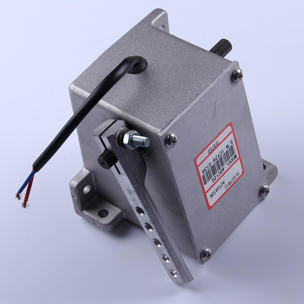 12 V Actionneur ADC120