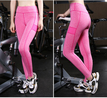 Hot yoga pants online shopping-the world largest hot yoga pants ...