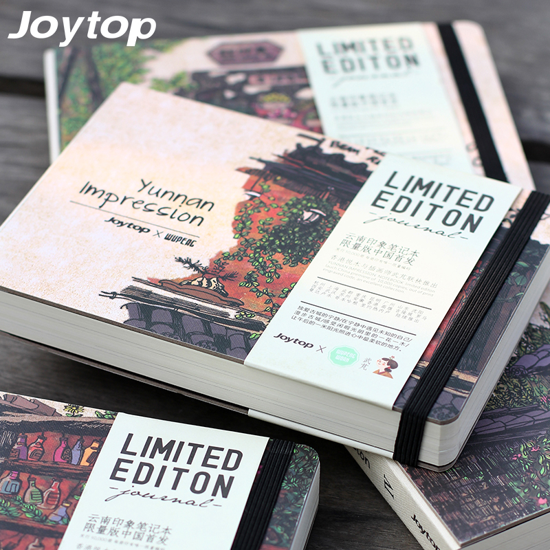 Joytop Sketchbook Yunnan Impression Free Sketchbook a5 Notebook Vintage Hardcover Creative Pastel Drawing Diary Limited Edition