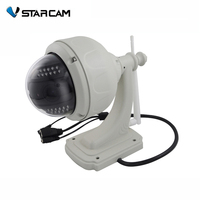 Vstarcam C7833 X4 PTZ IP Camera 2 8 12mm 4X Zoom Wireless HD 720P CCTV Camera