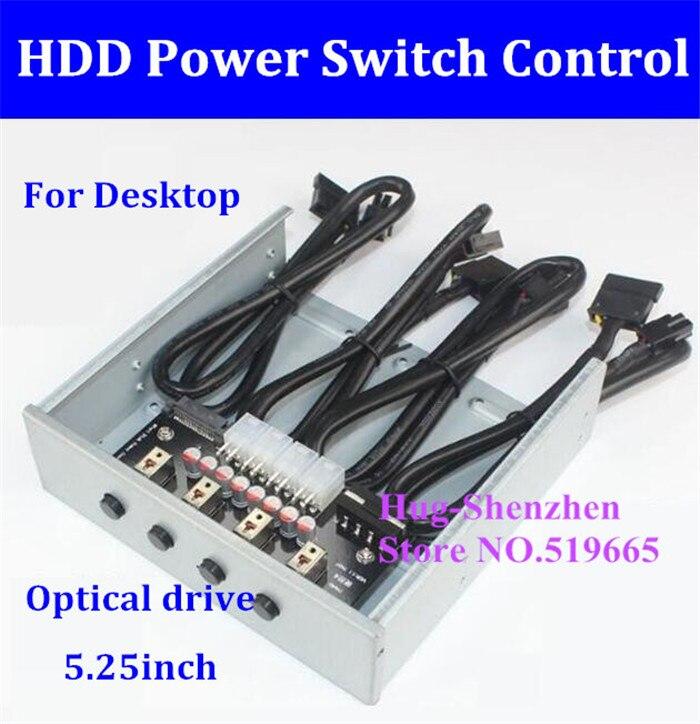 Seletor de Disco Interruptor de Alimentação Controle para Desktop Rígido Sata Drive Switcher Computador 5.25 Polegada Unidade Óptica Hdd