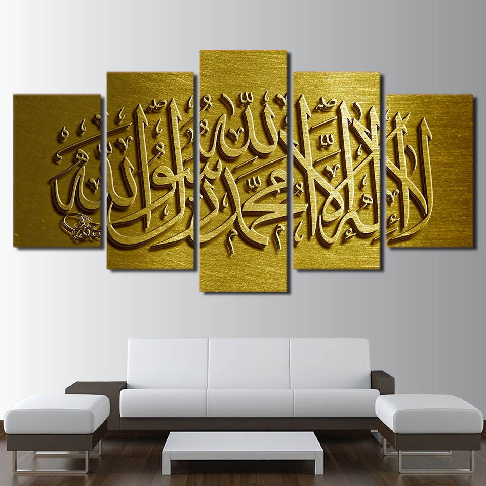 5 Pcs/Set HD Printed Golden Letter Islamic Muslim Quote Arabic Wall ...