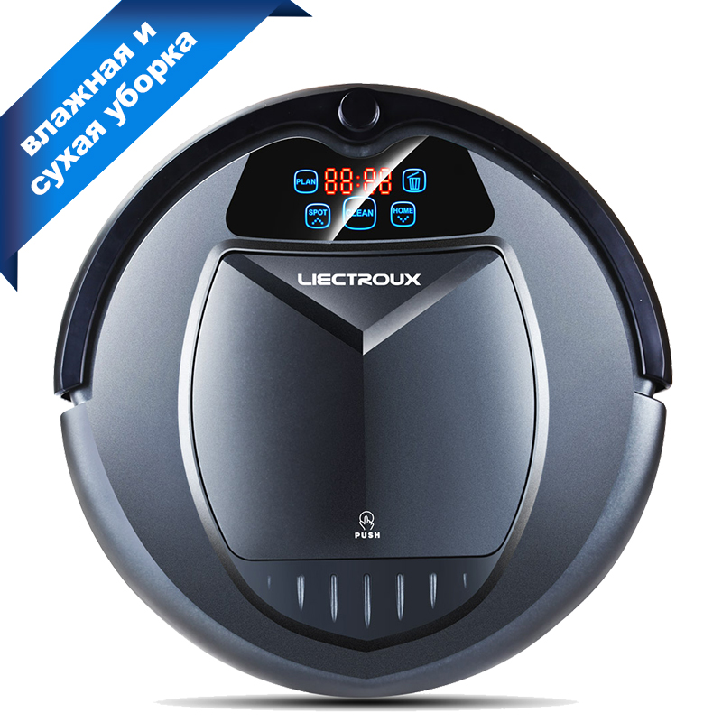 LIECTROUX B3000PLUS Robot Cleaner Vacuum, dengan Tangki Air, Wet & Dry, withTone, Schedule, Blocker Maya, Caj Diri, UV, Matt Finish