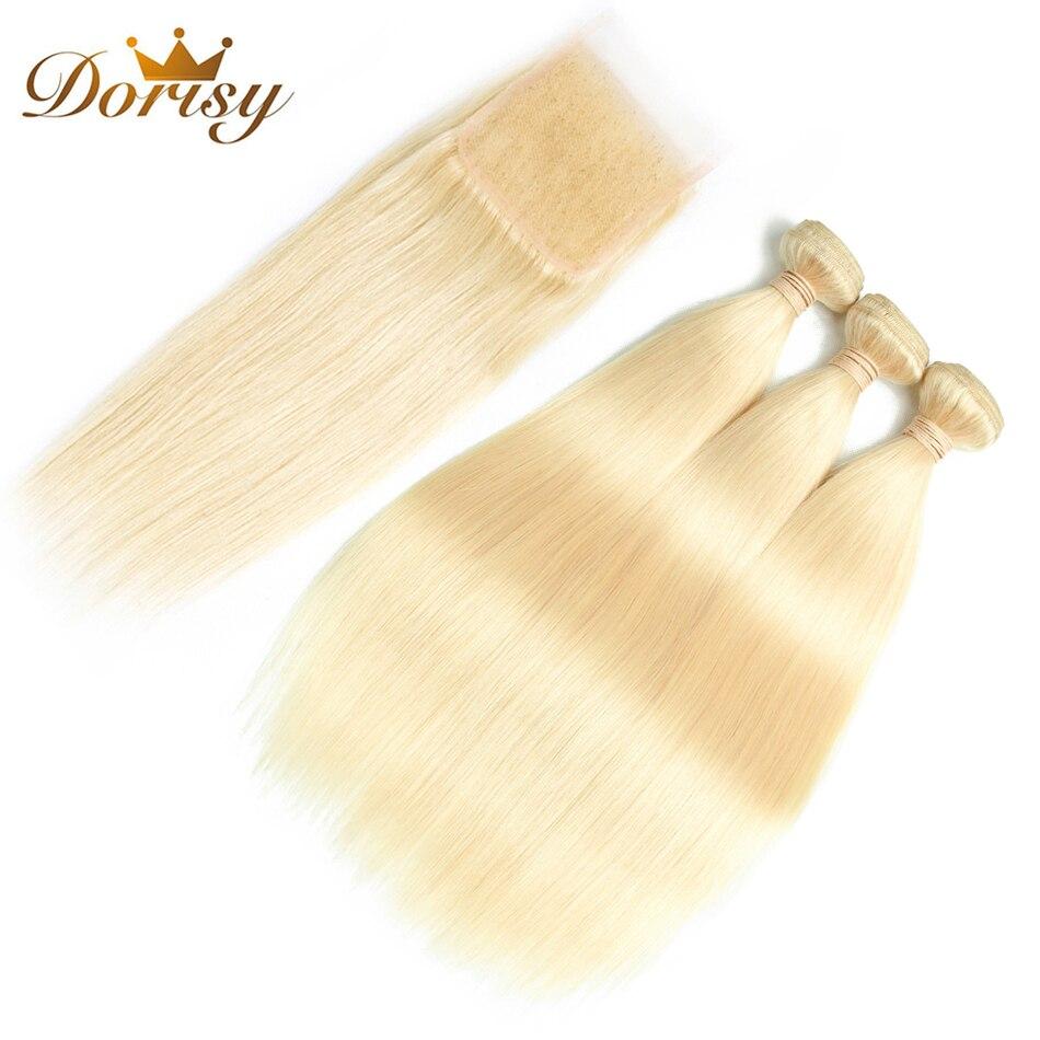 Dorisy Hair 4 Pcs Straight Remy Peruvian Hair Weave