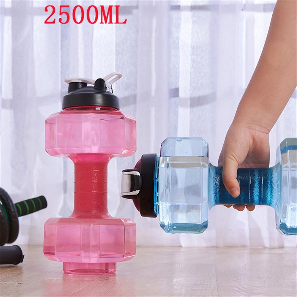 Бутылка для воды в форме гантелей, спортивная чашка, чайник для спортзала объемом 2,5 л