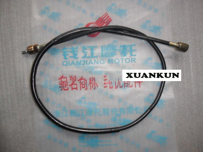 XUANKUN QJ125 Km Line / Mileage Line GS125 Code Table Line / Microphone Line