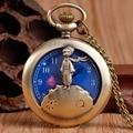 Лидер продаж классические Маленький принц фильм планета синих бронза Винтаж кварцевые карманные брелок часы популярные подарки для Обувь для мальчиков Обувь для девочек Дети карманные часы детские карманные-часы - фото