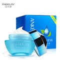 AnKeQuan Whitening and deeply moisturizing face cream 50g for dry skin anti-aging and anti wrinkle Serum best skin care