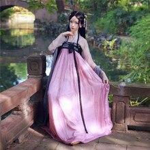New Hanfu female costume women spring and summer embroidery chest skirt fairy fresh elegant
