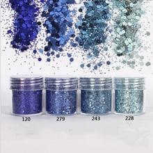 4 Boxes/Set (10ml in Box) Blue serie Nail Art Glitter