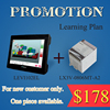 Wecon HMI Touch Screen And PLC Controller Discount Package For New Customer