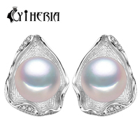 CYTHERIA Pearl Jewelry Natural Pearl Earrings Cultured Freshwater Pearls With 925 Silver Earring Women Girl Gifts