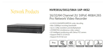 DAHUA 16/32/64CH 2U 4K H.265 Network Video Recorder With 16POE Without Logo NVR5816-16P-4KS2/NVR5832-16P-4KS2/NVR5864-16P-4KS2