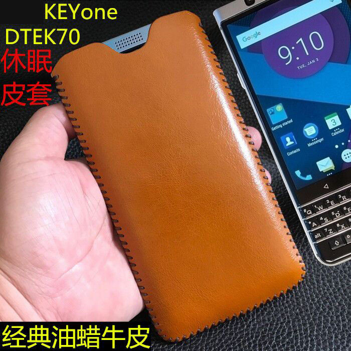 For Blackberry KEYONE New Brand Real Genuine Cowhide Natural Leather Phone Cover Smart Case For Blackberry