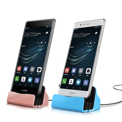 USB Type C Cable Charging Dock For ZTE Nubia Z11 Mini S /Umi Max /CUBOT Cheetah 2 /Meizu Pro 6 Plus Station Docking Charger