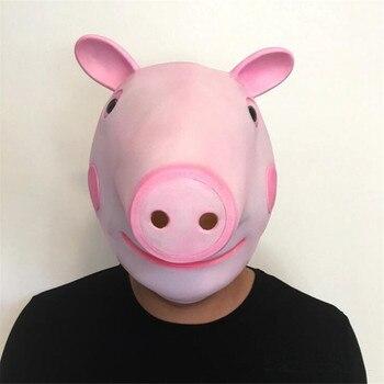 Маска Свинка Пеппа 1