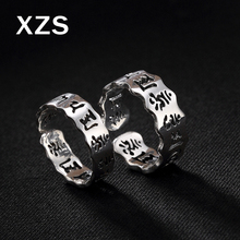 100% Genuine S925 Sterling Silver Chinese Style Hand Made Vintage Rings Women Luxury Valentines Day Gift Jewelry JZCN-18028