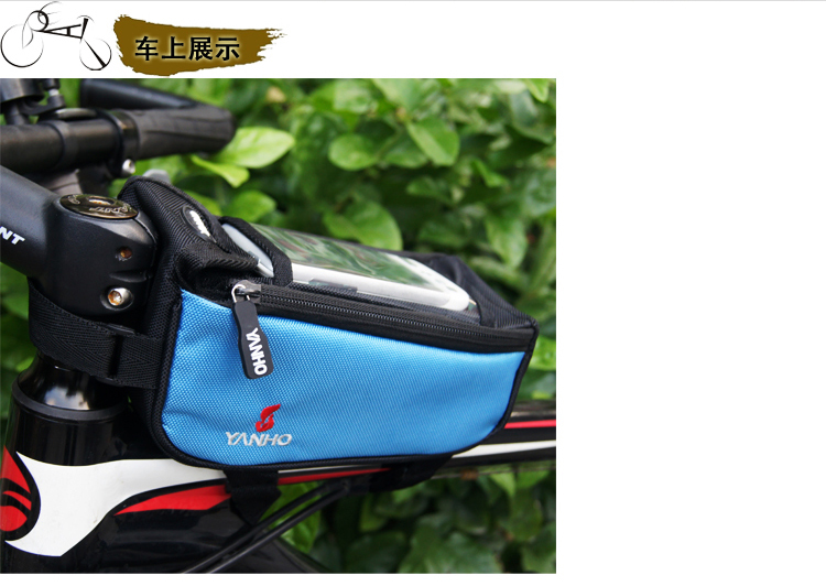 <font><b>YANHO</b></font> Cycling <font><b>Bike</b></font> Bicycle Phone Case Frame Front Tube <font><b>Bag</b></font> For iPhone 4/4S/5 Blue/Red/Gray /Black/ Orange image