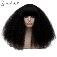 Similler 16 Afro Women Short Kinky Curly Hair Synthetic Wigs Heat Resistant Fiber For Halloween Cosplay